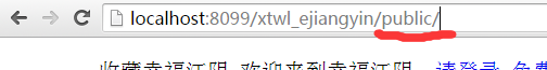 QQ截图20150721152534.png
